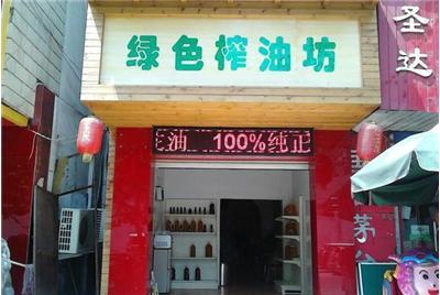 湖南湘潭榨油机用户