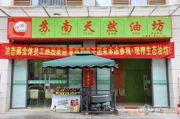四川贵州榨油机用户